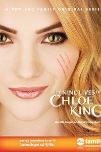 Постер к фильму Девять жизней Хлои Кинг
