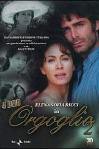 Постер к фильму Гордость