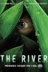 Смотрите онлайн Река