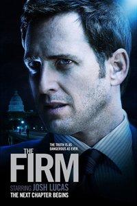 Постер к фильму Фирма