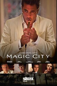 Смотрите онлайн Волшебный город