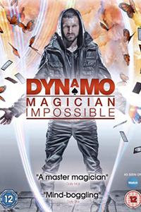 Постер к фильму Динамо: Невероятный иллюзионист