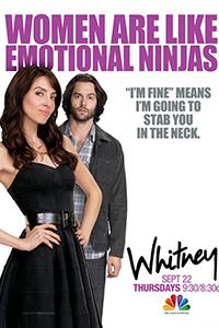 Постер к фильму Уитни