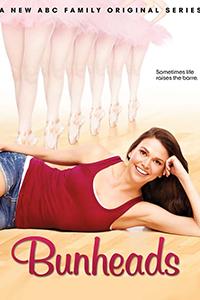 Постер к фильму Балерины
