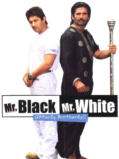 Постер к фильму Мистер Уайт и мистер Блэк