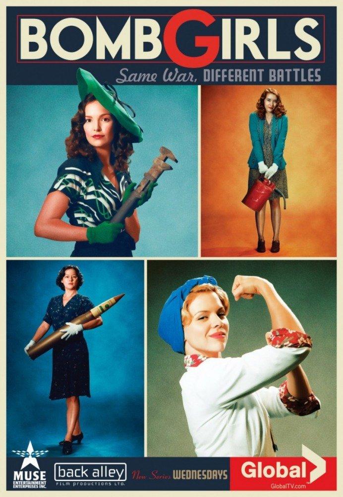 Постер к фильму Девушки и бомбы