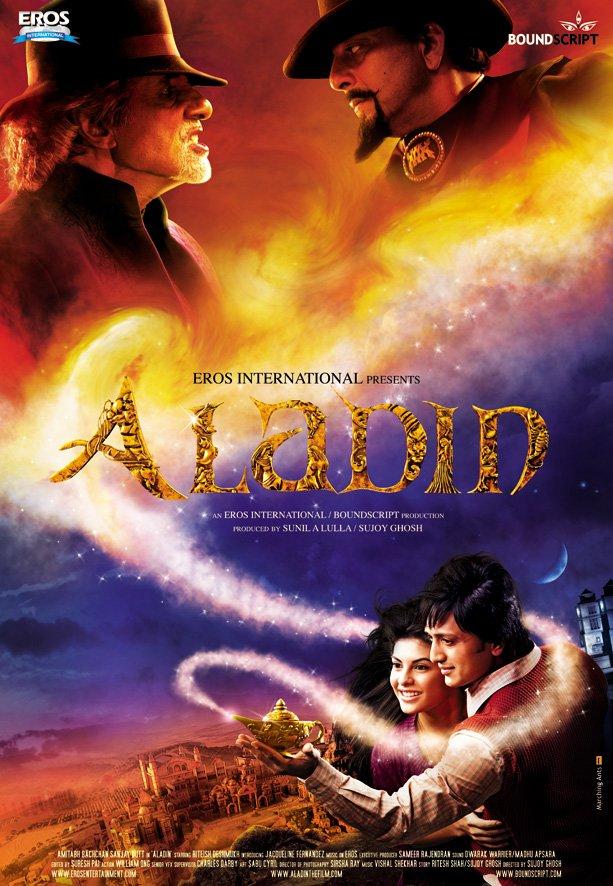 Смотрите онлайн Аладин