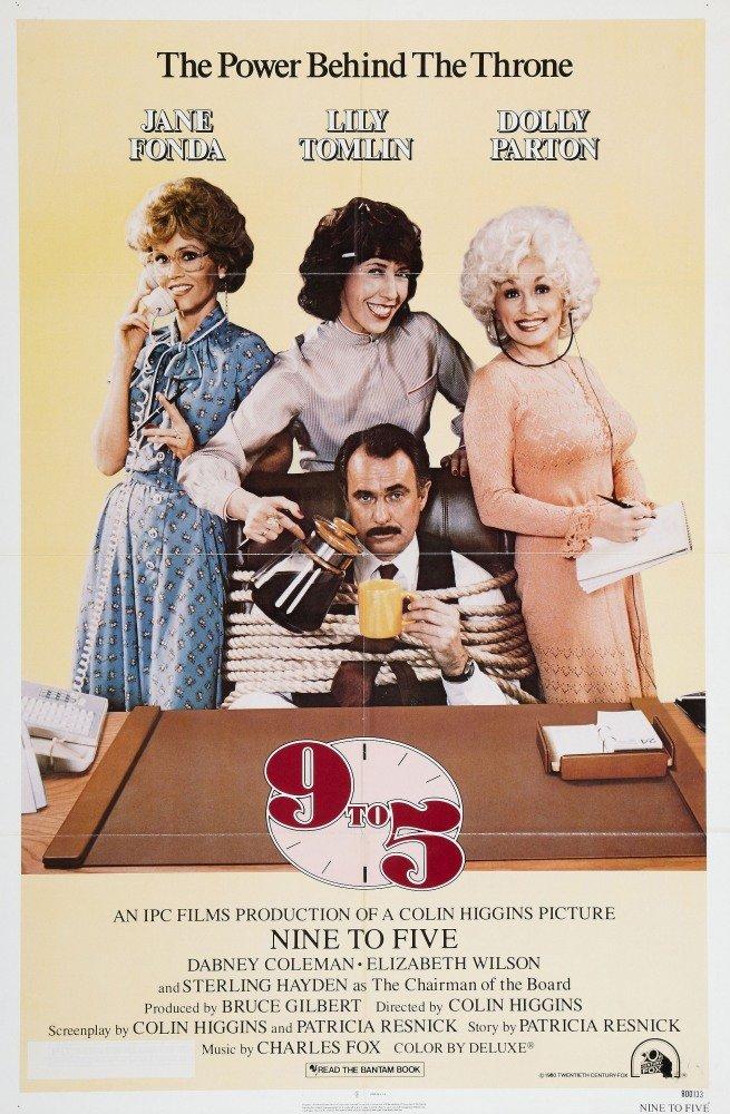 Постер к фильму С девяти до пяти