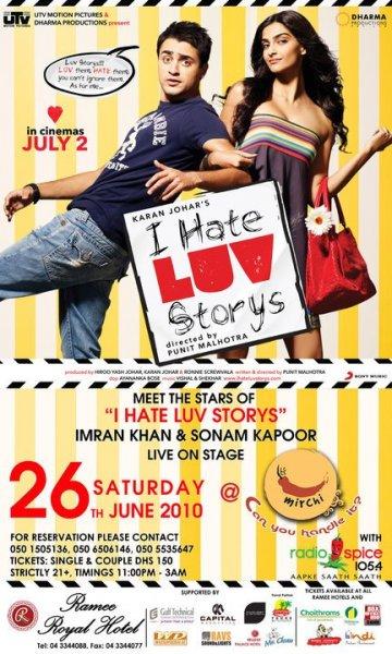 Постер к фильму Я ненавижу любовные истории