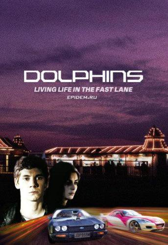 Постер к фильму Дельфины