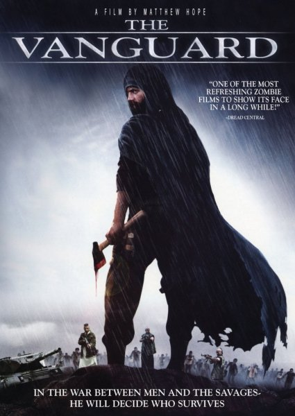Постер к фильму Авангард