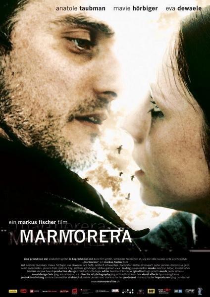 Смотрите онлайн Марморера