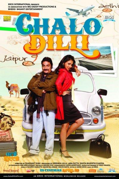 Постер к фильму Поездка в Дели