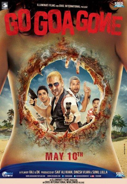 Постер к фильму Иди, Гоа больше нет