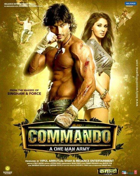Постер к фильму Коммандо