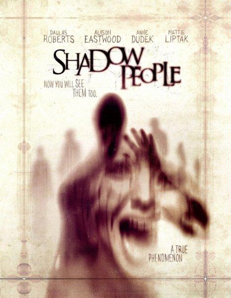 Постер к фильму Дверь