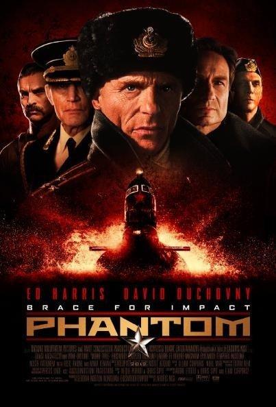 Постер к фильму Фантом