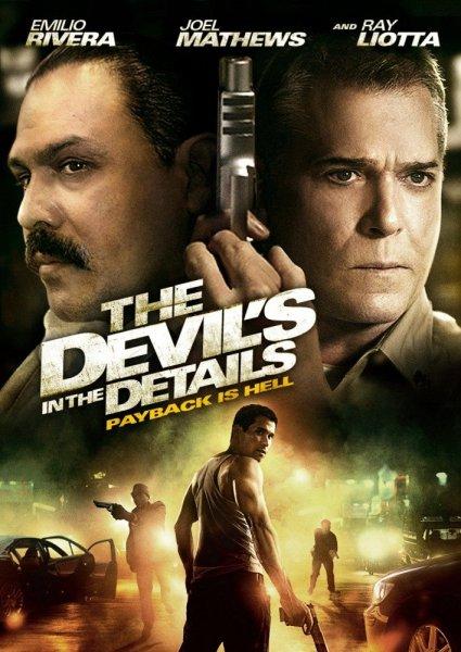 Постер к фильму Дьявол в деталях