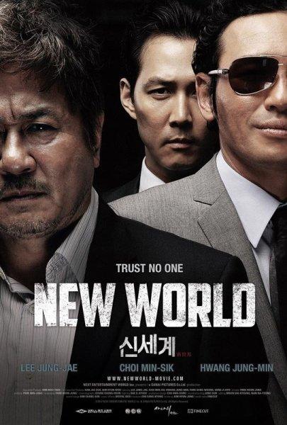 Смотрите онлайн Новый мир