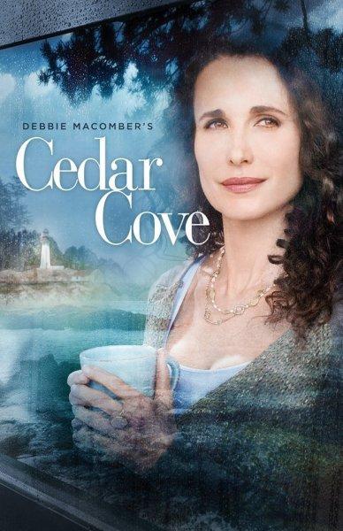 Постер к фильму Кедровая бухта
