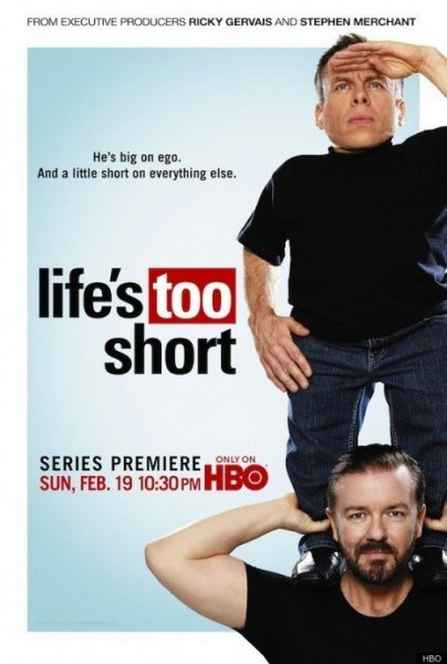 Постер к фильму Жизнь так коротка