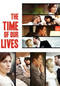 Постер к фильму Дни нашей жизни