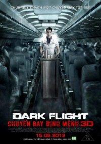 Постер к фильму Призрачный рейс