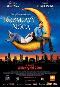 Постер к фильму Разговоры по ночам