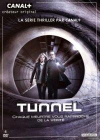 Смотрите онлайн Туннель