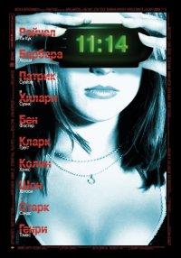 Постер к фильму 11:14