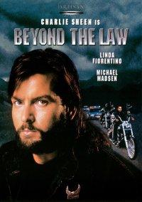 Постер к фильму За пределами закона
