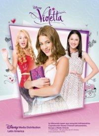Постер к фильму Виолетта