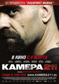 Постер к фильму Камера 211