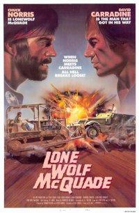 Смотрите онлайн Одинокий волк МакКуэйд