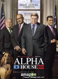 Смотрите онлайн Все дома / Альфа-дом
