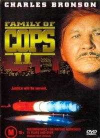 Постер к фильму Семья полицейских 2: Потеря веры