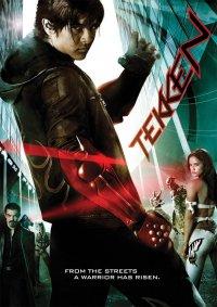 Постер к фильму Теккен
