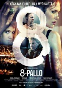 Постер к фильму Восьмой шар