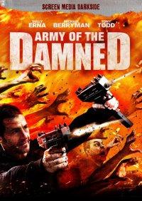 Постер к фильму Армия проклятых