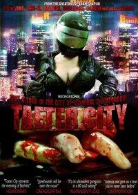 Постер к фильму Город скверны