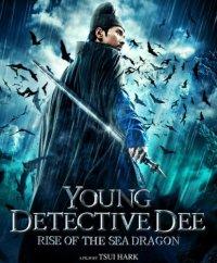 Постер к фильму Молодой детектив Ди: Восстание морского дракона
