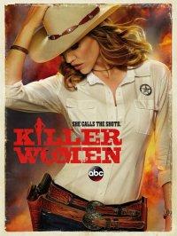 Смотрите онлайн Женщины-убийцы