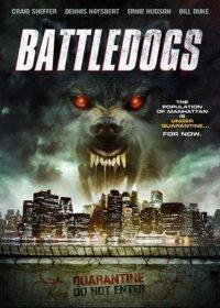 Постер к фильму Боевые псы