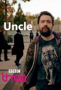 Постер к фильму Дядя