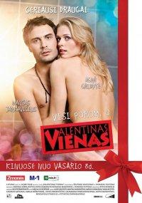Постер к фильму День святого Валентина