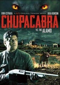 Смотрите онлайн Чупакабра против Аламо
