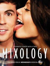 Постер к фильму Миксология