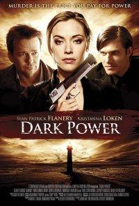 Постер к фильму Темная сила