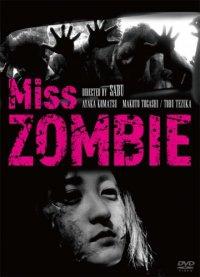 Постер к фильму Мисс Зомби
