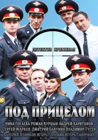 музыка из сериала патруль васильевский остров